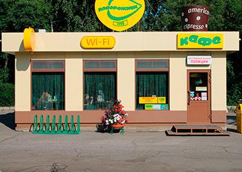cafe_home